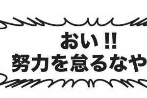 5/31の稼動【バジ絆2・サラ番2・リゼロ・北斗天昇】