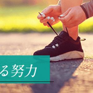 6/11の稼動【アレックス・ゴージャグ・プレミアムビンゴ・マイジャグ4など】
