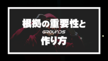 6/15の稼動【マイジャグ4・スーミラ・星矢SP・ゴージャグ・ハナビ】