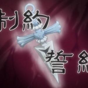 6/21の稼動【ゴージャグ2・アレックス・花伝・ゴージャグ】