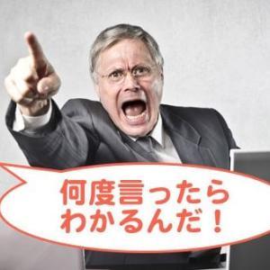 7/6の稼動【ハナビ・ファンキー】