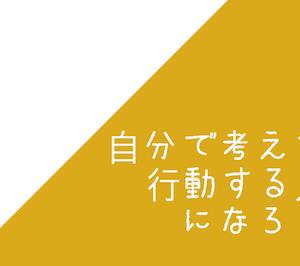 7/7の稼動【マイジャグ4・ハナビ】