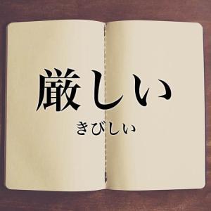 7/12の稼動【ゴージャグ2】