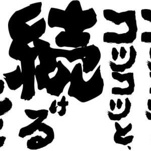 7/21の稼動【マイジャグ4・ハナビ・ビンゴプレミアなど】