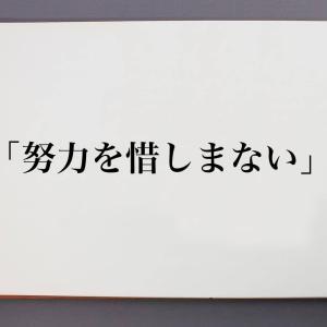 7/22の稼動【ゴージャグ2・サラ番2・バジ絆2など】