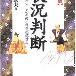 7/23の稼動【マイジャグ3・ハナビ】