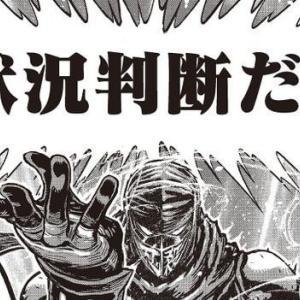 7/28の稼動【スーミラ・アレックス・バジ絆2】