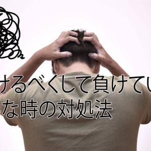 9/5の稼動【マイジャグ3・アレックス】