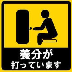 9/6の稼動【ハナビ・ハナビ通】