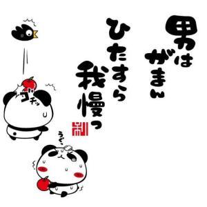 9/16の稼動【アレックス・エウレカ3・マイジャグ4など】