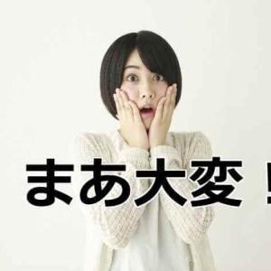 9/18の稼動【モンキー4】