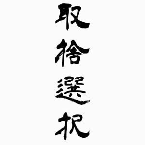9/21の稼動【エウレカ3・バジ絆2・アレックス・ミリゴ】