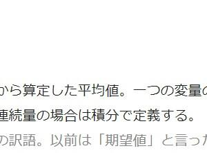 9/25の稼動【アレックス・モンキー4】