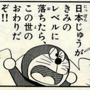 10/12の稼動【吉宗3】