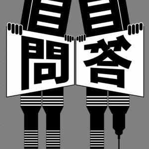 10/13の稼動【吉宗3・マイジャグ3・ミリゴ・新鬼武者】