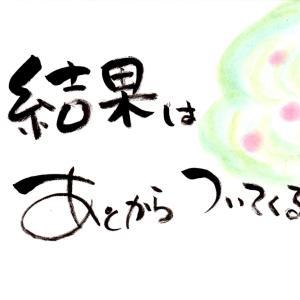 10/14の稼動【サラ番2・バジ絆2】
