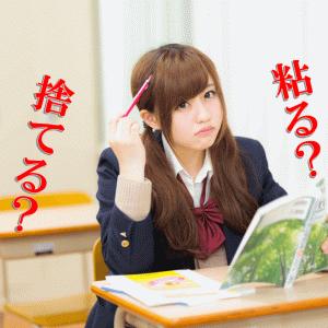 4/5の稼動【マイジャグ3】