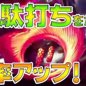 4/6の稼動【マイジャグ3・番長3・アカメ・バジ絆2】
