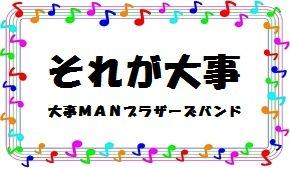5/1の稼動【バジ3・6号機アイム】