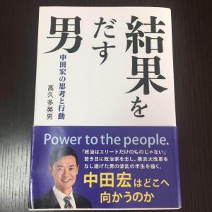 6/1の稼動【バジ絆2】