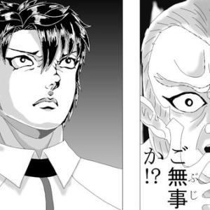 6/6の稼動【マイジャグ3・マイジャグ4・慶次武威・バジ絆2】