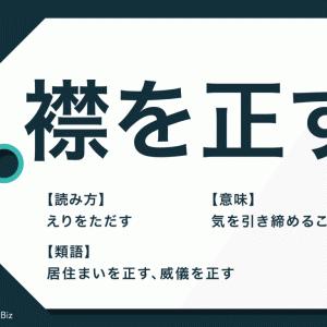 6/9の稼動【バジ絆2・G1倶楽部】