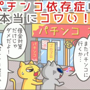 6/10の稼動【ブラクラ4・鏡】