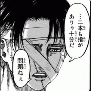 6/20の稼動【北斗宿命・サラ番2】