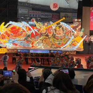 ふるさと祭り東京@東京ドーム
