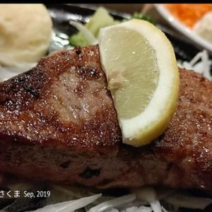 【 あさくま 】さんでディナー【豊田市】
