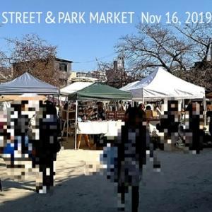 STREET&PARK MARKET【豊田市】