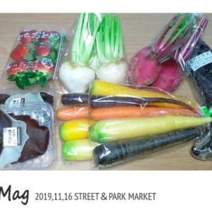 STREET&PARK MARKET★購入品【豊田市】