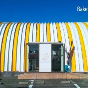 NEW OPEN★パン屋【 Bakery Gen 】さんでテイクアウト【豊田市】