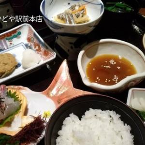 存分に宇和島郷土料理を食す【いろは旅行記 巻六-㉑】