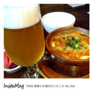 NEW OPEN★【 TOMOE 食事とお酒のだいどころ 】さんでランチ【岡崎市】