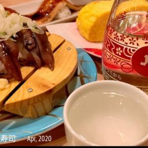 【 おしどり寿司 】さんでお寿司ディナー【豊田市】