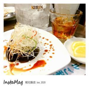 【 城北飯店 】さんで中華ディナー【岡崎市】