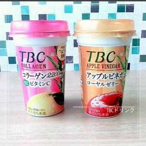 TBCドリンク※飲み比べ