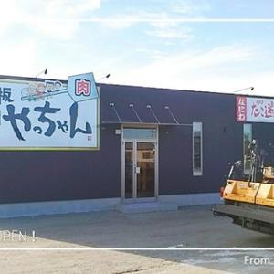 NEW OPEN予定★豊田市西岡町【 鉄板やっちゃん 】&【 たこ道楽 】