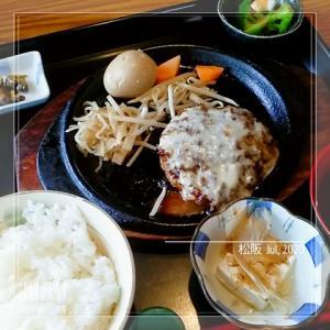 【 松阪 】さんでハンバーグランチ【豊田市】