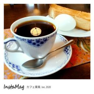 【 カフェ東風 】さんでモーニング【豊田市】