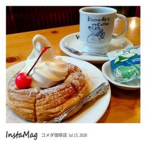 7/15~季節限定まっしろノワール★ひと足お先に【 コメダ珈琲店 】