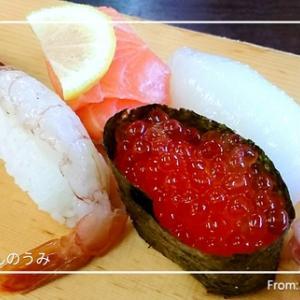 【 にほんのうみ 】さんで海鮮ディナー【刈谷市】