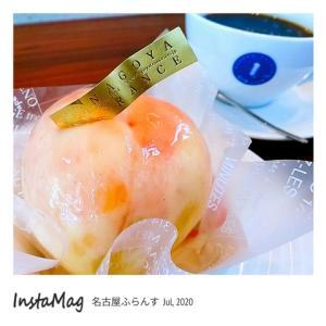 【 名古屋ふらんす 】さんで今季初桃♪&白桃スイーツフェア【みよし市】