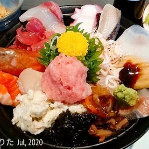 【 osakanaなりた 】さんで海鮮ランチ【豊田市】