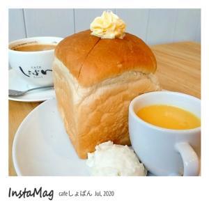 【 cafeしょぱん 】さんでモーニング【豊田市】