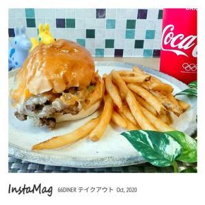 【テイクアウト】66DINERさんのハンバーガー