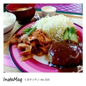 【 くまキッチン 】さんでランチ【香川県観音寺市】