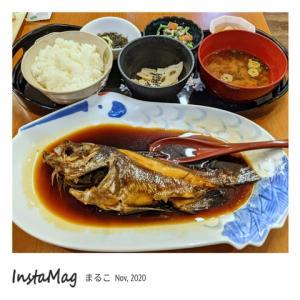 魚屋さんが営む食事処★【 まるこ 】さんでランチ【西尾市】