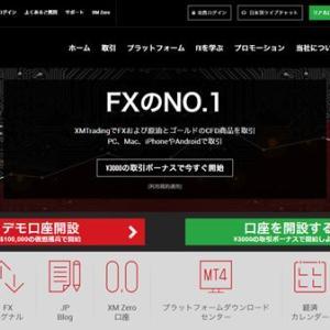 なぜ海外FX会社のXMがおすすめなのか?XMの圧倒的なメリットとは?
